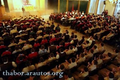 Heraldos en el Mundo: Curso de Vacaciones en Brasil