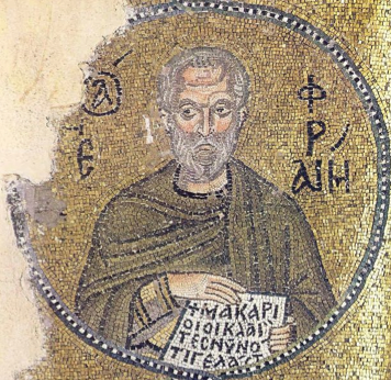San Efrén: cítara del Espíritu Santo