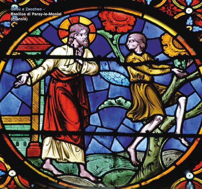 Gesù e Zaccheo.PNG