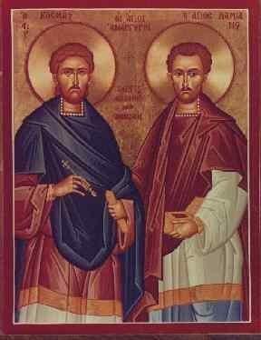 Hoje, dia 26 de setembro. Dia de São Cosme e São Damião.